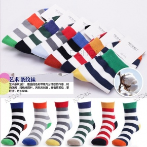 2015 brand new street fashion casual high quality cotton wide stipes pathwork men's socks ankle slipper,mix colors