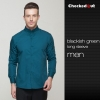 men blackish green shirt