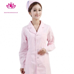 long sleeve classic hospital nurse dentist coat for lady