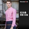 men pink (long sleeve)