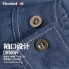 casual denim restaurant bar pub waiter waitress jacket shirt