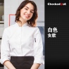 women chef coat