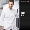 men chef coat