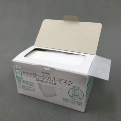 white Non-woven fabric disposable mask 50 pcs/box