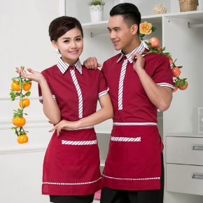 fashion stripes collar Australia uniform waiter