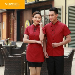 Chinese elements Clouds Embroidery waiter shirt uniforms