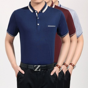 advanced business men shirt summer design