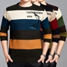 long sleeve round collar wide stripes kinitted young men's t-shirt