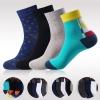 colorful patchwork color breathable men's ankle cotton