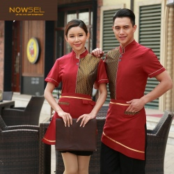 coffee bar restaurant summer uniform shirt