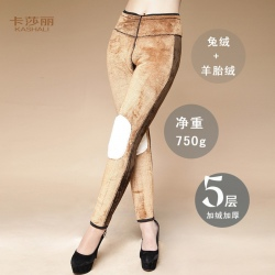 Russinan ultra thicken fleece lining angora cold windproof women's thermal pant,warm pant