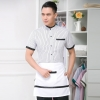 men black stripes shirt + apron