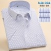 color 4summer men short sleeve office business men shirt