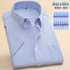 color 5summer men short sleeve office business men shirt