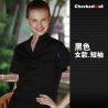 women short sleeve blackshort sleeve V-collar coffee bar KTV waiter waitress uniform work wears