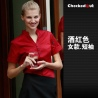 women short sleeve redshort sleeve V-collar coffee bar KTV waiter waitress uniform work wears