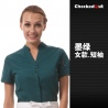 women short sleeve blackish greenshort sleeve V-collar coffee bar KTV waiter waitress uniform work wears