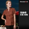 women short sleeve coffeeshort sleeve V-collar coffee bar KTV waiter waitress uniform work wears