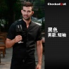 men short sleeve blackshort sleeve V-collar coffee bar KTV waiter waitress uniform work wears