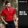 men short sleeve redshort sleeve V-collar coffee bar KTV waiter waitress uniform work wears