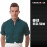 men short sleeve blackish greenshort sleeve V-collar coffee bar KTV waiter waitress uniform work wears