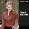 women long sleeve coffeeshort sleeve V-collar coffee bar KTV waiter waitress uniform work wears
