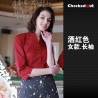 women long sleeve redshort sleeve V-collar coffee bar KTV waiter waitress uniform work wears