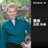 women long sleeve blackish greenshort sleeve V-collar coffee bar KTV waiter waitress uniform work wears