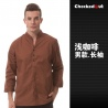 men long sleeve coffeeshort sleeve V-collar coffee bar KTV waiter waitress uniform work wears