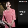 color 1fashion japan such restaurant chef jacket men women chef work uniforms