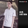 color 3solid color double breasted women men chef uniforms work jacket
