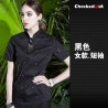 color 4solid color double breasted women men chef uniforms work jacket