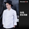 color 14solid color double breasted women men chef uniforms work jacket