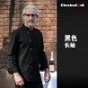 color 2autumn winter men restaurant chef jacket chef work wear uniforms black color