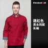 color 1fashion button less restaurant chef jacket chef uniform