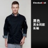 color 2fashion button less restaurant chef jacket chef uniform