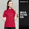 color 1thin summer fast restaurant chef jacket chef uniform