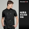 color 3thin summer fast restaurant chef jacket chef uniform