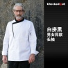 color 1wine hem black color fast restaurant chef jacket chef cooking uniform