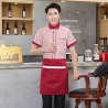 men redstripes fast food restaurant service staff uniform