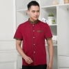 red menChina uniform customization waiter waitress uniform