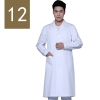 men white (belt)winter high quality long sleeve front opening nurse doctor coat uniform