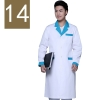 men white ( green collar)winter high quality long sleeve front opening nurse doctor coat uniform