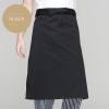 Blackclassic half length high quality chef aprons