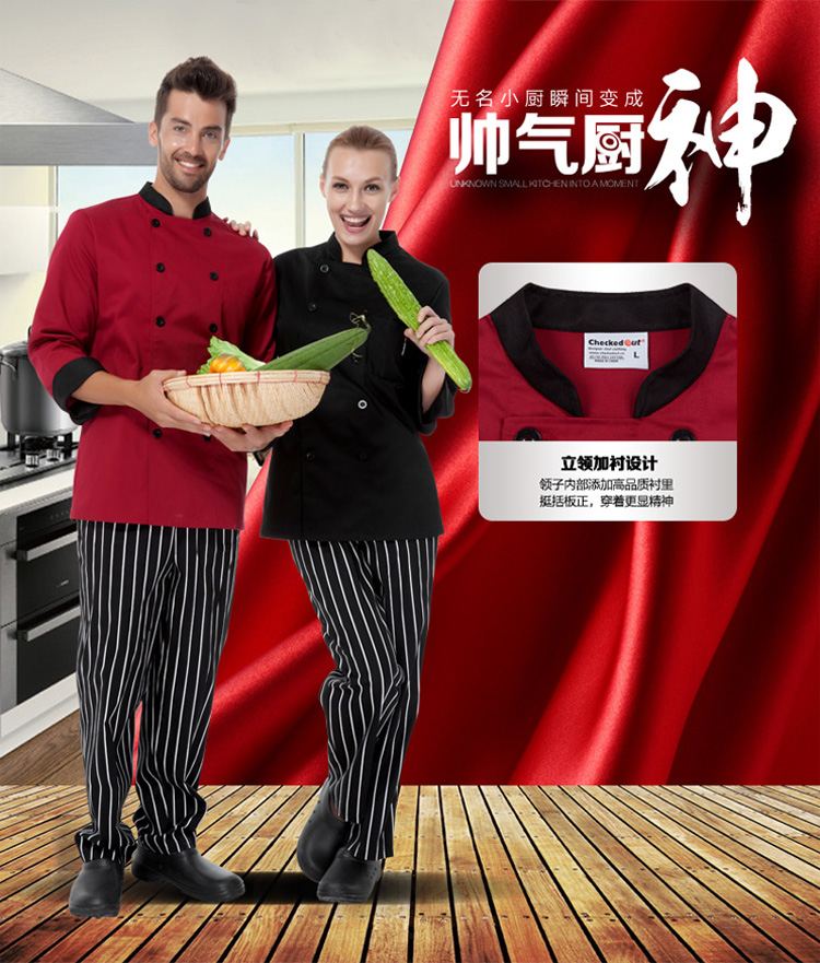 fashion chef coat uniform